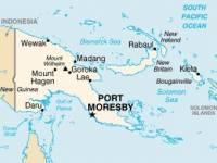 В Тихом океане продолжают искать пассажиров с затонувшего парома. Более 100 человек объявлены пропавшими без вести