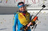Так держать. Украинские биатлонистки «озолотились» на чемпионате Европы. Мужики чуть подкачали
