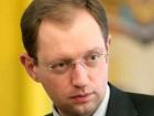 Яценюк начал охоту на Януковича