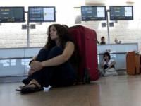 Израиль бастует. Госслужащие требуют денег и отдыха
