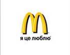 В Сиднее менеджер ресторана McDonald's плеснул в лицо посетителю кипящим маслом