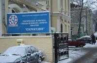 БЮТ отдал добытую Забзалюком взятку в детскую больницу. Святые люди