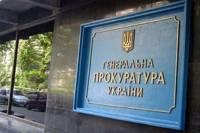 Прокуратура признала, что Забзалюк, конечно, молодец, но эту кашу заварил зря