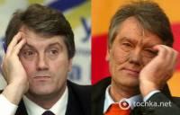 Пчелы, революция, Тимошенко, диоксин и Янукович… Ющенко отмечает 58-летие. Фото