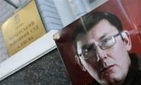«Лежат» все сайты, которые анонсировали трансляцию суда над Луценко. Надо же какое интересное совпадение