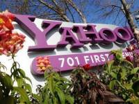 У Цукерберга мелкие неприятности. Yahoo! начала «патентную войну» против Facebook