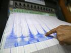 Первые волны цунами уже достигли берегов Японии. Жителей экстренно эвакуируют