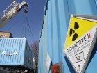 Украина окончательно слила остатки своего ядерного потенциала