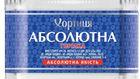 В Украине сделали... бутылку от кутюр