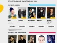 Григорий Лепс vs Дима Билан. В Белокаменной объявлены номинанты на премию Муз-ТВ