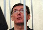Луценко отправят на дообследование. Он жалуется на здоровье, а тюремщики говорят, что он в норме