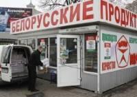 В Киев массово везут молочный белорусский неликвид . 10 тонн «вкусняшки» придется уничтожить