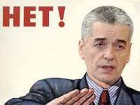 Иващенко – сел, Луценко – слег, Аваков – освободился, а Онищенко – опростоволосился. Картина дня (12 апреля)