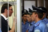 Европейский суд начал рассмотрение жалобы Луценко