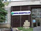 Срочно. Налоговая заблокировала работу интернет-магазина Rozetka.ua