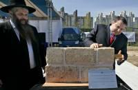 В Киеве будет построен крупнейший в Украине еврейский общинный центр