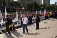Спортсмены пикетируют Киевсовет, требуя финансовых льгот