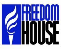 В рейтинге свободы прессы Украина занимает 130 место, деля его с Южным Суданом /Freedom House/
