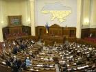 Верховная Рада картинно плюнула на Тимошенко. Яворивский и Власенко утерлись