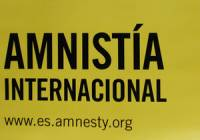 Мы опять опозорились на весь мир. Amnesty International опубликовала свой доклад по Украине