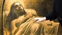А вам слабо? Геологи, проанализировав сейсмическую активность в Мертвом море, вычислили точную дату смерти Иисуса Христа
