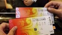 «Олимпийский» чиновник, погоревший на билетном скандале, ушел в отставку