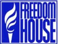 Freedom House разнесла Януковича с его политикой в пух и прах