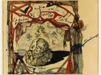 Из нью-йоркской галереи выкрали шедевр Сальвадора Дали стоимостью 150 тысяч долларов