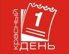 Украина отстает по «стандартам отдыха» на два выходных дня
