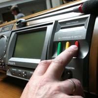Парламент узаконил закупку малины по 672 гривны, главное – чтобы у одного участника