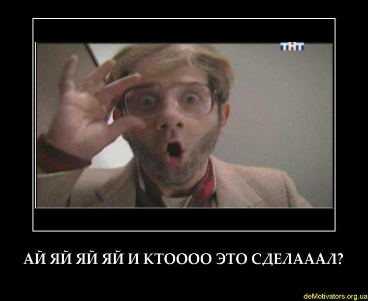 """""""Беркутовцы"""" вели себя агрессивно, а разбивший Яценюку очки подполковник  решил не представляться - Цензор.НЕТ 1822"""