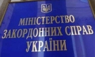 Спустя трое суток поле трагедии на Кубани выяснилось, что ни один гражданин Украины не пострадал