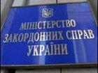 Украинский МИД вяленько, но отреагировал на имперские выпады российского Первого канала