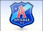 Киевскому «Арсеналу» присуждено техническое поражение в матче третьего квалификационного раунда Лиги Европы