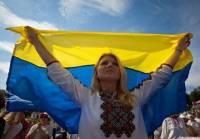 Украина отмечает День Флага