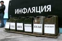 У Януковича признали, что забыть об инфляции в этом году не получится