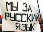 Пропагандировать русский язык в Одессу едут «Вопли Видоплясова», Руслана и даже «Белорусские Песняры»