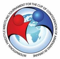 В Киеве пройдет Международный турнир по вольной борьбе. Вход бесплатный