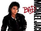 Один альбом Майкла Джексона удостоился отдельного фильма