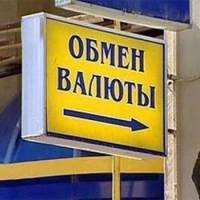 Цена на газ для Украины растет, доллар в обменниках падает, а Азаров уже даже не скрывает, что нас ждет очередная волна кризиса. Картина дня (7 сентября 2012)