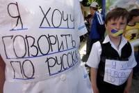 Языковая волна продолжает накрывать Украину. Русский стал региональным уже и в Днепропетровске