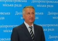 Мэр Днепропетровска обещает, что деньги на «адаптацию» к региональному русскому никто списывать не собирается. А так бывает?