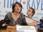 Оксана Дащакивская: Избиратель в Галичине не хитрый, он – честный