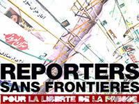 Закон о клевете – это возвращение в прошлое /«Репортеры без границ»/