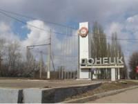 С каким-то уж совершенно неприличным опозданием Донецк дозрел до предоставлению русскому языку статуса регионального