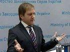 МИД спокоен, до введения американцами санкций против Украины еще далеко