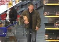 Обнародовано фото убийцы трех охранников гипермаркета «Караван»