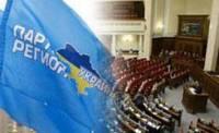 Регионалы начали чистить свои ряды. Винниченко исключен, Коновалюк – на подходе