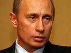 В свой день рождения Путин извинился перед россиянами. Пока только за пробки и кортежи