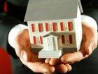 Налоговая служба приобрела четыре десятка квартир с отделкой и стеклопакетами на 20 млн. гривен